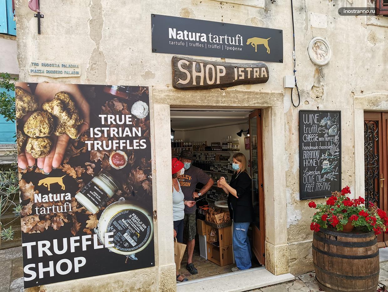 Магазин по продаже трюфеля в Хорватии