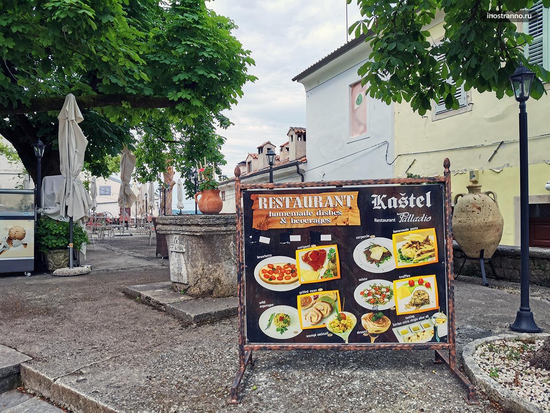 Где поесть в хорватском городе Мотовун