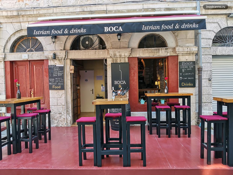 Винный бар в Пуле