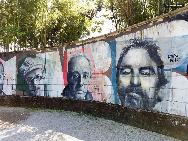 Альберт Эйнштейн граффити