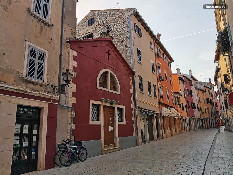 Красивый город в Истрии Ровинь