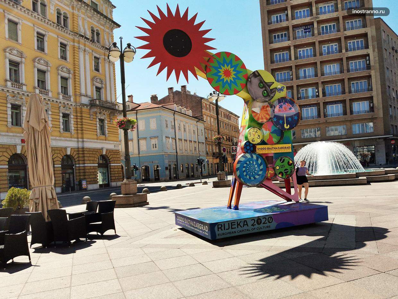 Хорватия арт объект