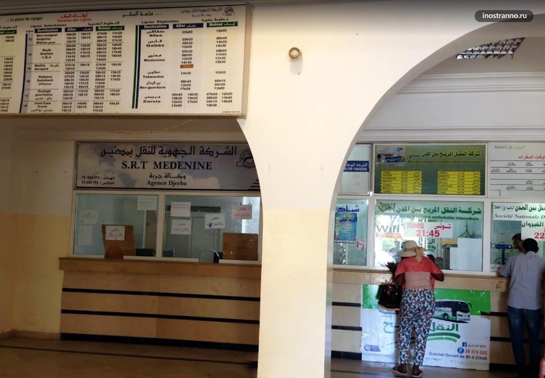 Автовокзал в Джербе Хумт-Сук