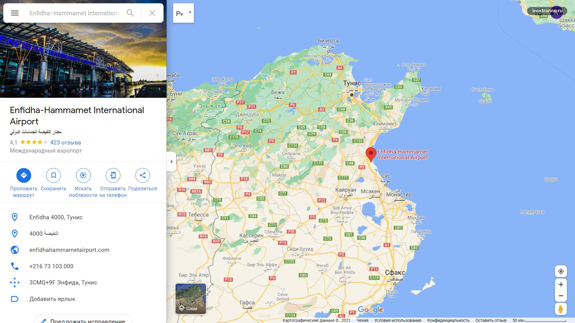 Международный аэропорт Энфида-Хаммамет на карте