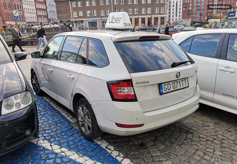 Такси в Гданьске и трансфер из аэропорта