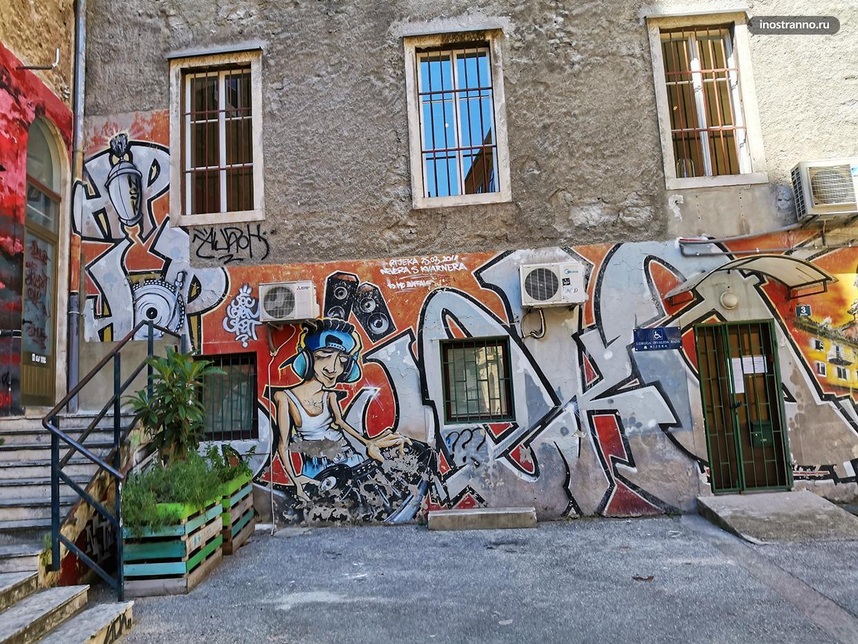Граффити хип-хоп музыкант