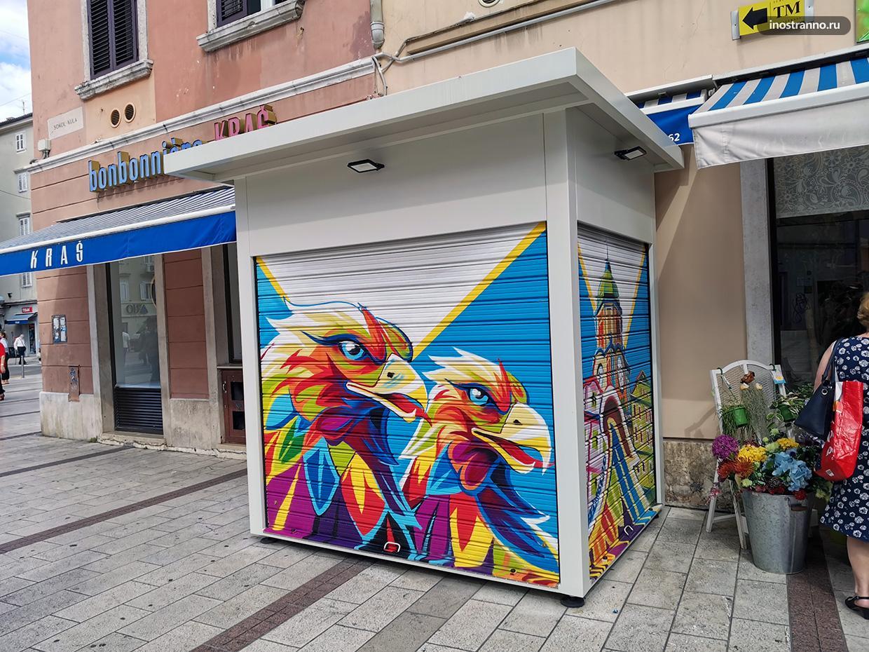 Граффити в Европе украшение киоска