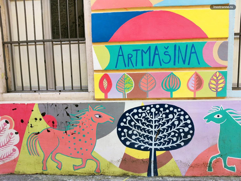 Граффити в ярком дворе