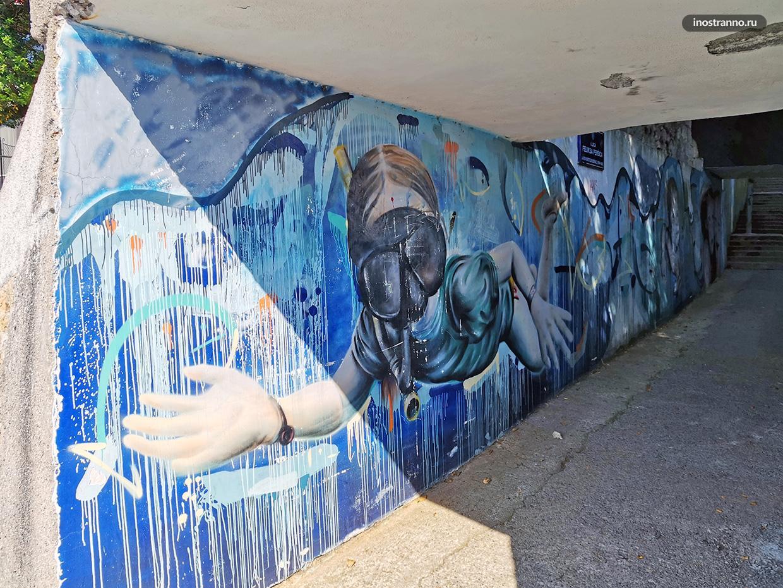 Подземный пешеходный переход граффити
