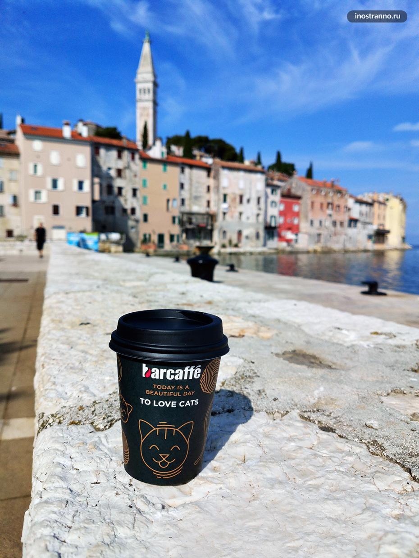Утренний кофе в Ровине