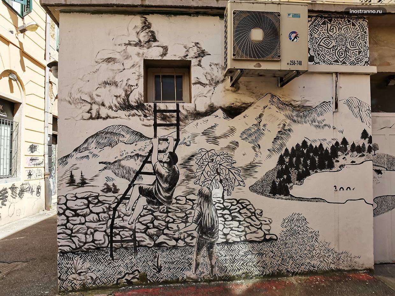 Философское граффити