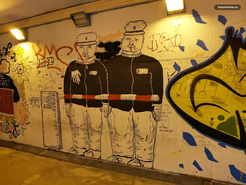 Тюремное граффити