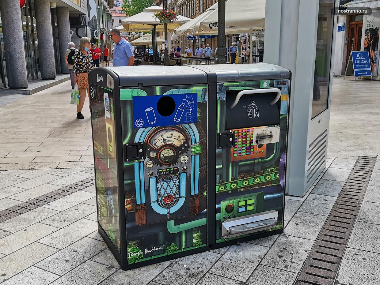 Риека Хорватия умные мусорные урны