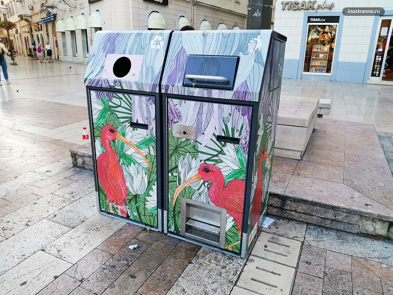 Решение проблемы с городским мусором