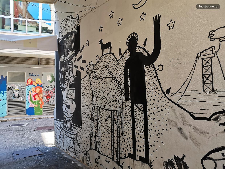 Стрит арт в Риеке