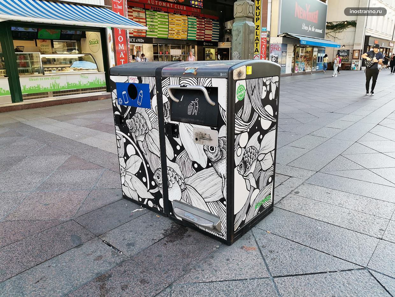 Стильный дизайн мусорных урн в Европе