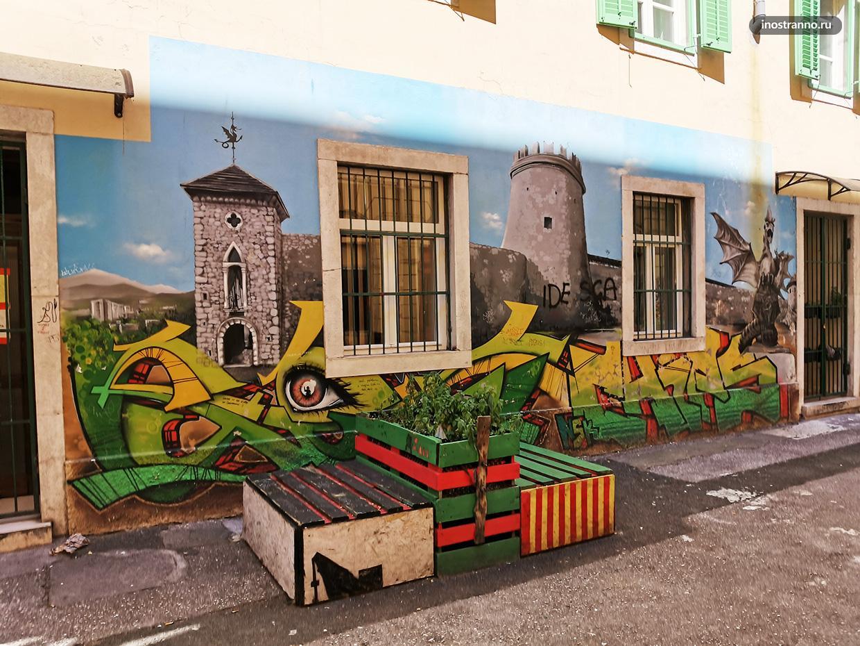 Замок Трсат в Риеке граффити