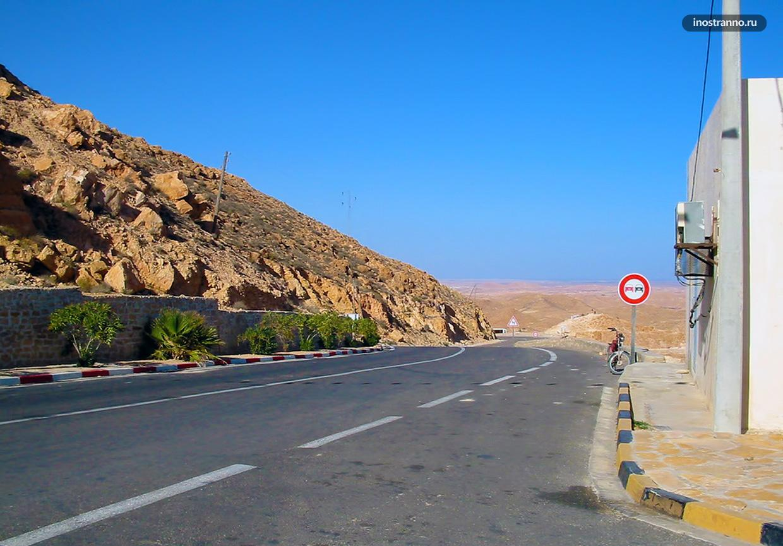Дорога в Тунисе