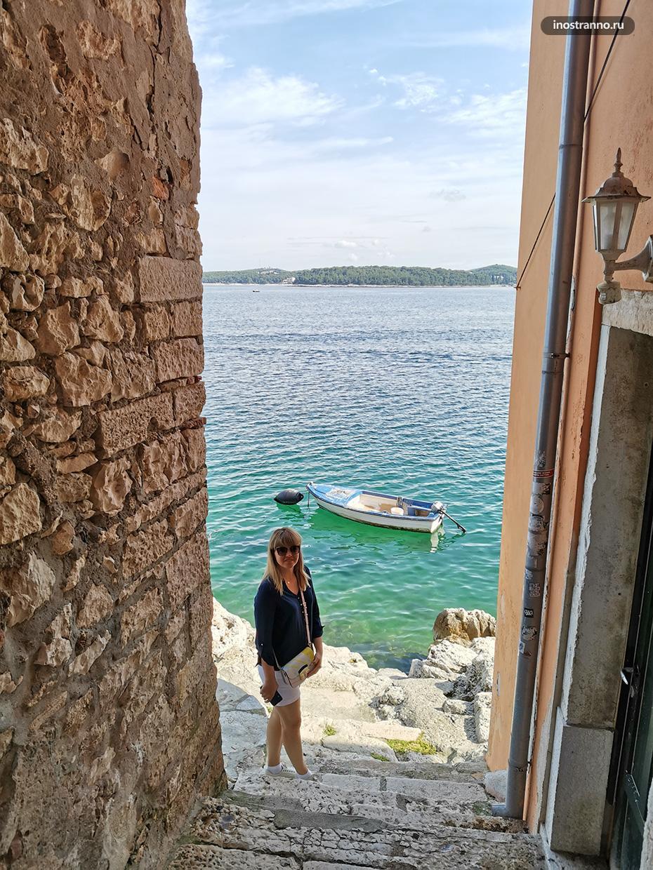 Прогулка по Ровиню в Хорватии