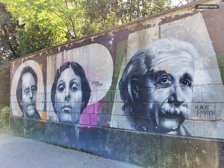 Стена славы в Опатии