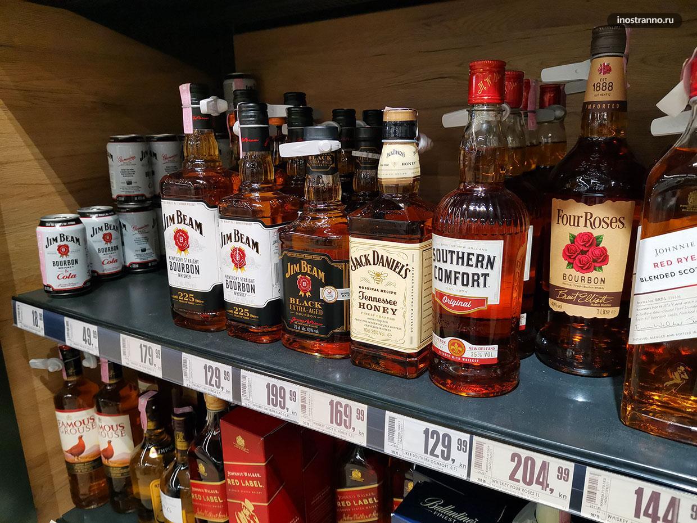 Алкоголь в Хорватии