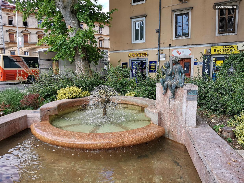Красивый фонтан в Риеке