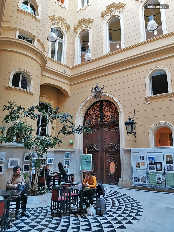 Скрытые места Будапешта дворец Венкхеймов