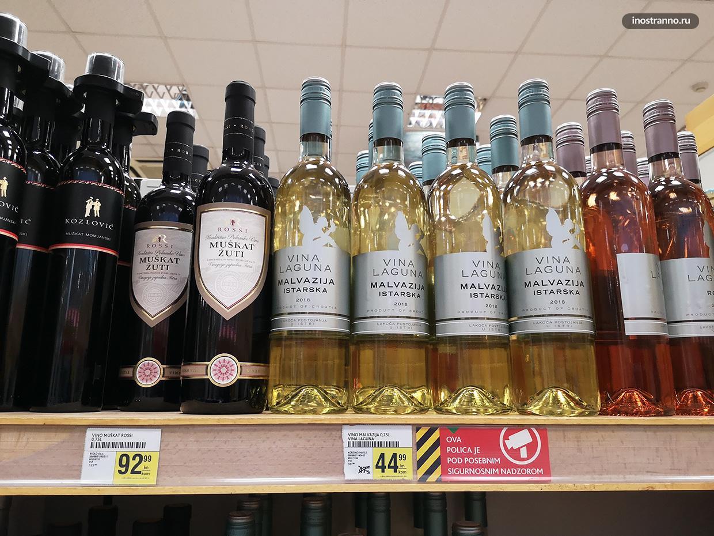 Купить дешевое хорватское вино