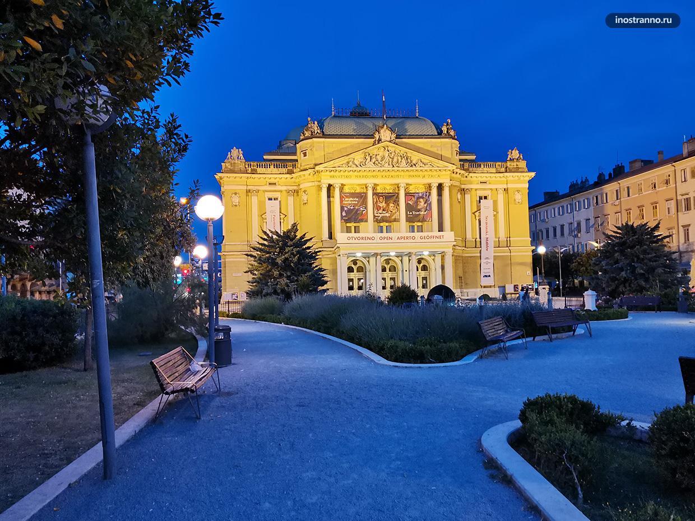 Хорватский национальный театр имени Ивана Зайца в Риеке ночью