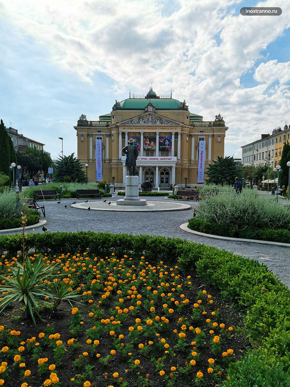 Хорватский национальный театр имени Ивана Зайца в Риеке
