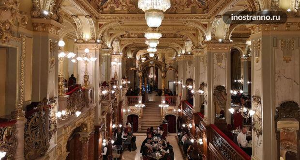 Ужин в имперском ресторане Будапешта New York Cafe