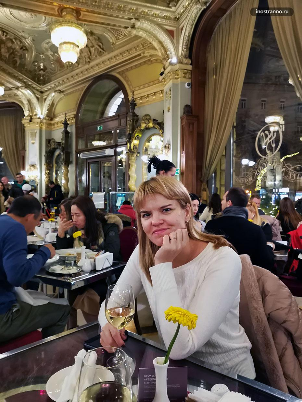 Девушка в ресторане в Будапеште на Рождество