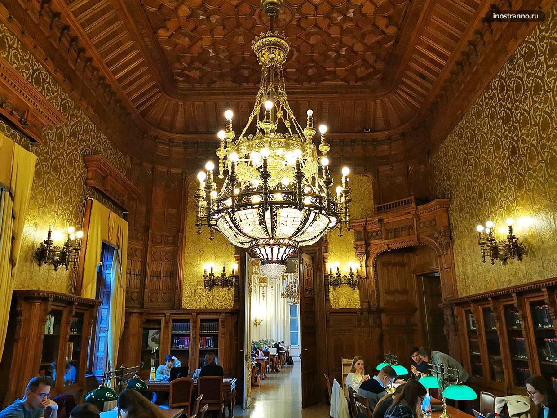 Интерьер библиотеки Эрвина Сабо в Будапеште