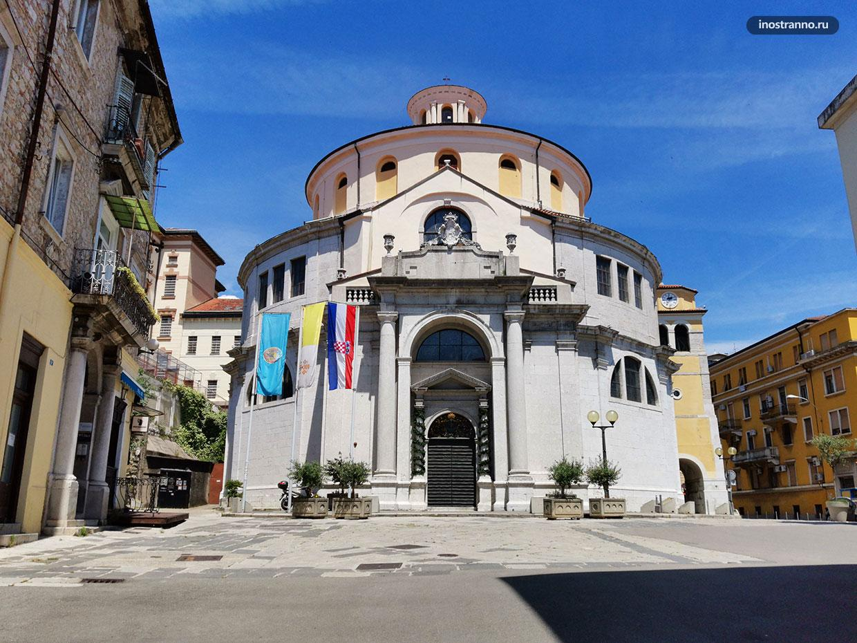 Собор Святого Вита в Риеке