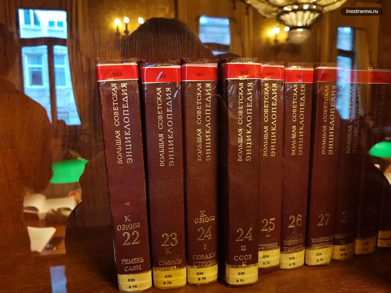 Книги на русском языке в Европе