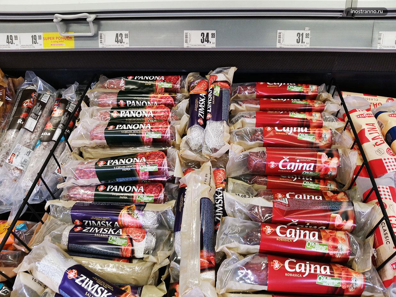 Цены на колбасу салями в Хорватии