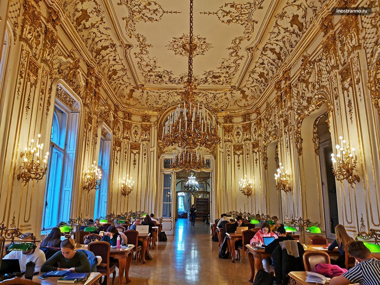 Самая красивая библиотека Венгрии