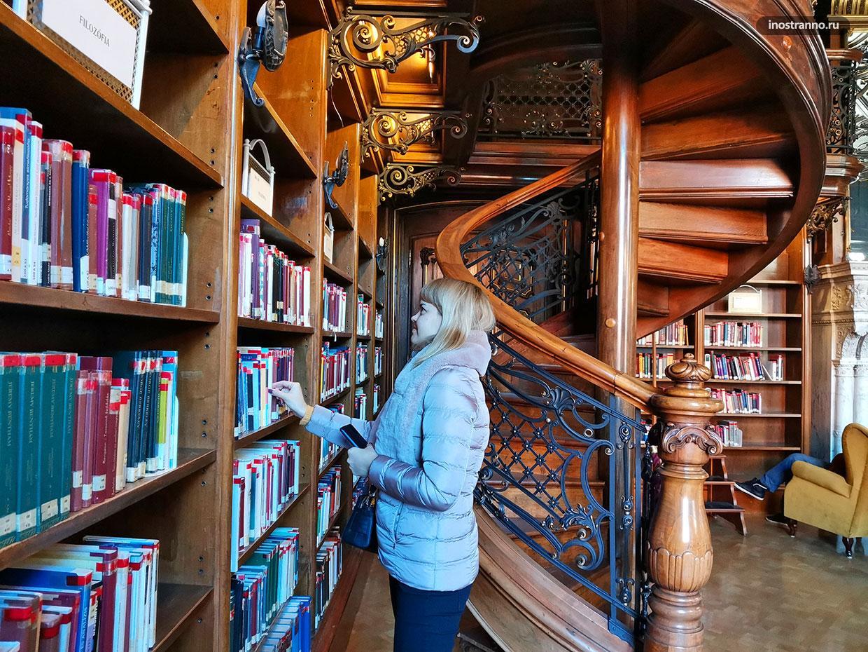 Куда пойти в Будапеште - городская библиотека